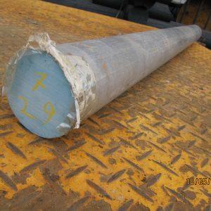 Alumiinipyörötanko 7, 100 mm