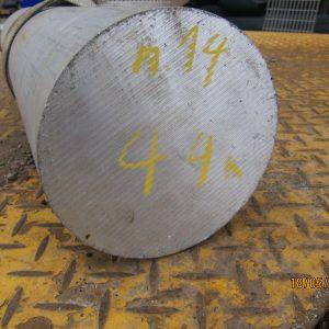 Alumiinipyörötanko 14, 165 mm