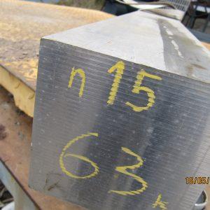 Alumiinineliötanko 15, 130×130 mm